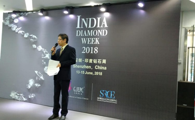 India Diamond Week in Shenzhen to Breed Growth in Bilateral Trade