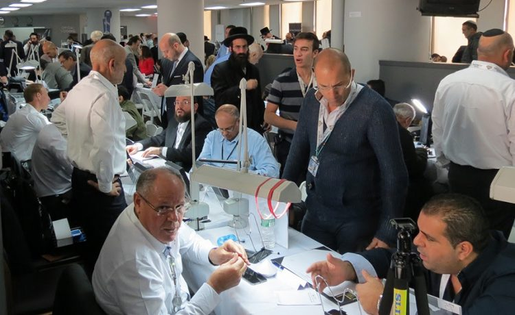 7th Israel Diamond Week in New York October 15 To 17