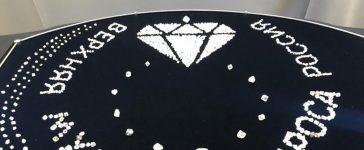 Vladimir Putin Launched a New Diamond Deposit of ALROSA