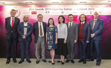 JNA Awards 2019 Is Open For Entries